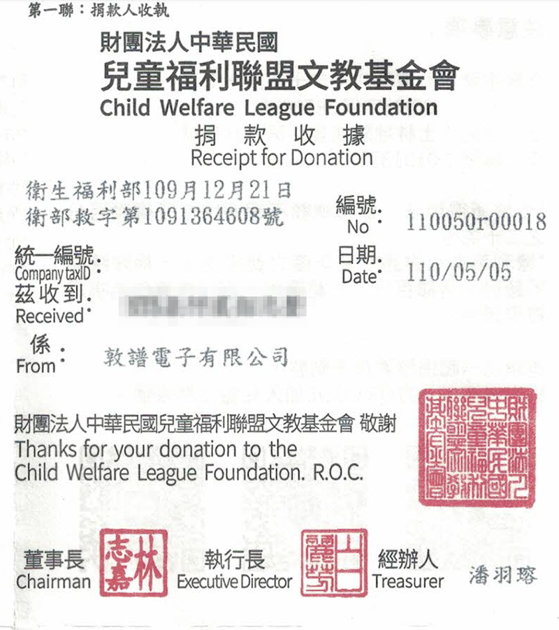 Proof of donation-Child Welfare League Foundation R.O.C.